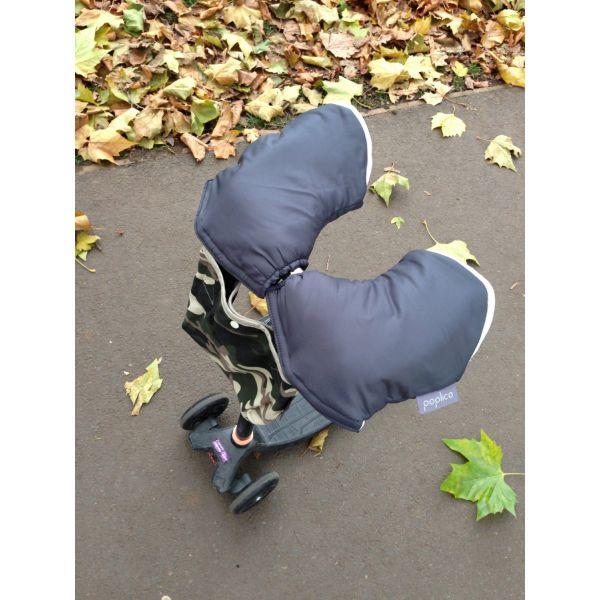 Manoplas silla de paseo poplico grafito shopmami - Patinete silla paseo ...