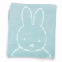 Manta Reversible Miffy Menta