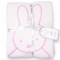 Manta Reversible Miffy Rosa